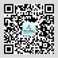 北京微信服务号
